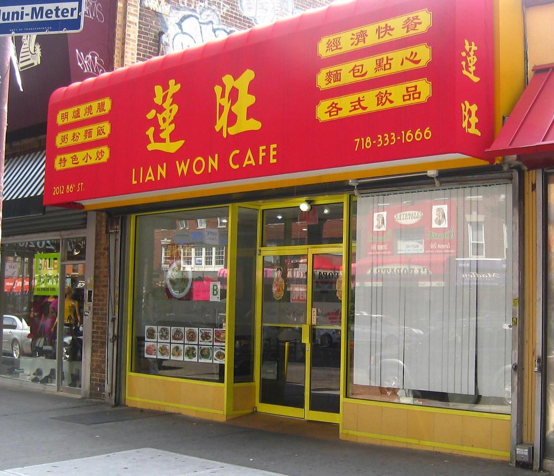 Lian Wong - Bensonhurst NY