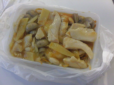 "Chicken Chow Mein from ""House Wong"" in Exeter. £4.20. 03/09/11  (Photo By S Thew)"