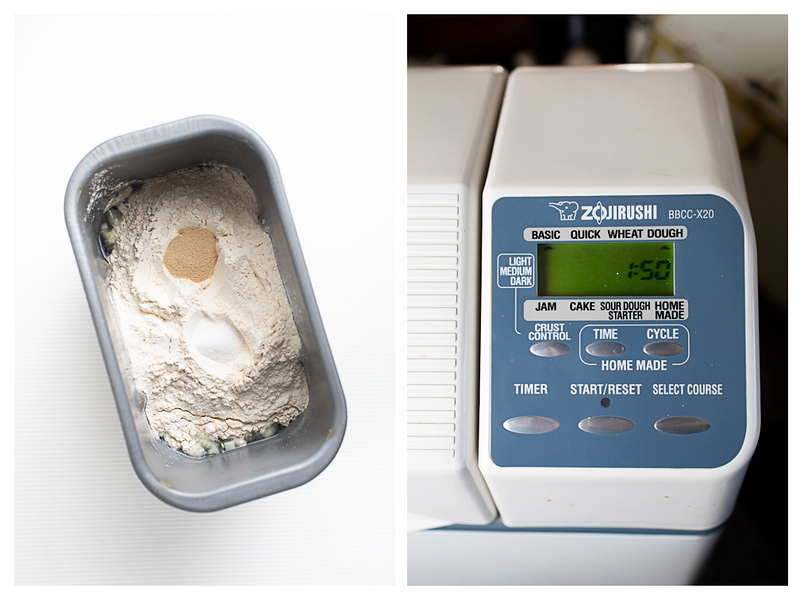 Photo collage showing ingredients in bread machine pan and machine set to dough cycle.