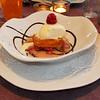 """""""Verloren brood van 4/4 cake in Anglaise van aardbeien met lichte cassonade suiker en vanille ijs""""<br /> (Markt-menu 2009-08-14)"""