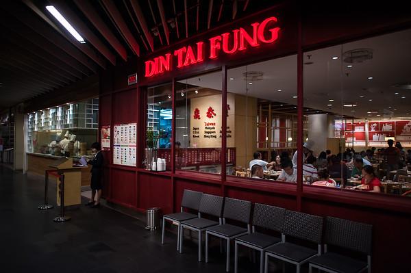 Din Tai Fung Gardens