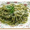 Spaghetti & Pesto