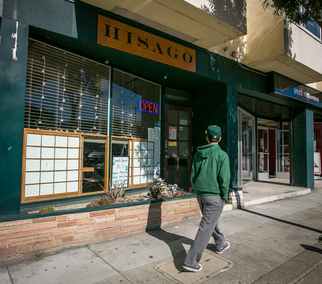 The exterior of Hisago restaurant in San Francisco, Calif. is seen on Sunday, February 10th, 2013.