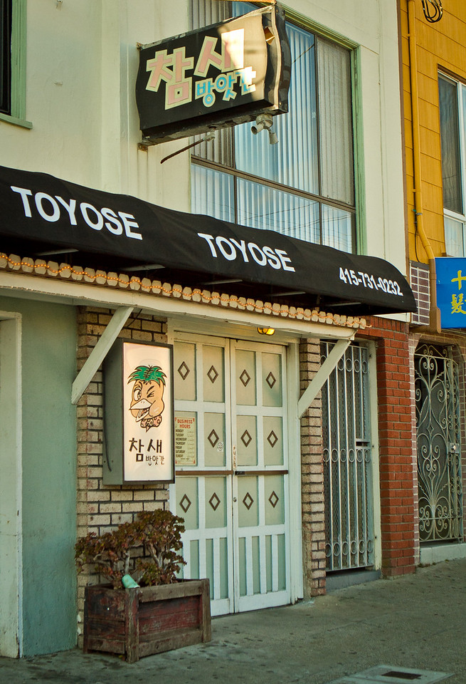 The exterior of Toyose restaurant in San Francisco, Calif., is seen on Wednesday, July 17th, 2012.