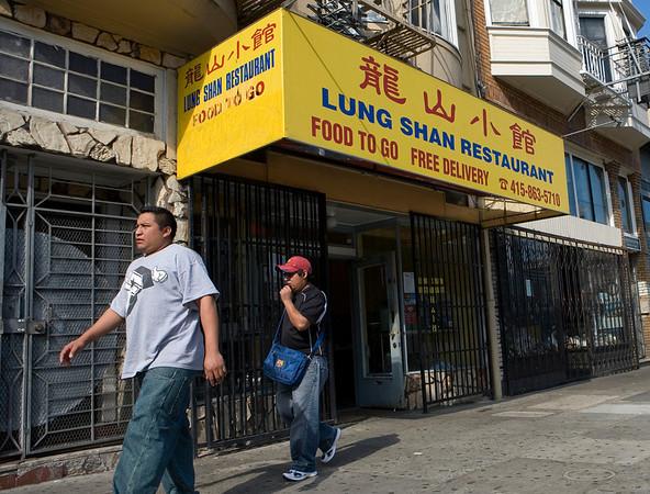 Lung Shan Restaurant