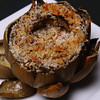 Baked Artichoke stuffed with Creamy Blue Cheese & Garlic Dip, topped with Browned Bread Crumbs.