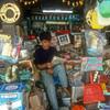 Kathmandu shop, I am sure I have it someplace