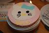 Cake #1: Wilton class for Bella's birthday