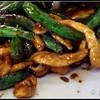 Chicken & Green Beans, Sungari Dragonwell (Portland)