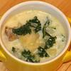 """Zuppa Toscana<br />  <a href=""""http://www.makingitmyownway.com/2010/01/olive-garden-zuppa-toscana-soup-copycat.html"""">http://www.makingitmyownway.com/2010/01/olive-garden-zuppa-toscana-soup-copycat.html</a>"""