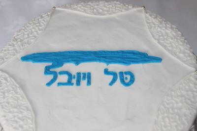 Yuval & Tal