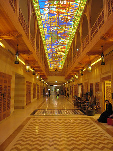 The Khan Murjan souq.