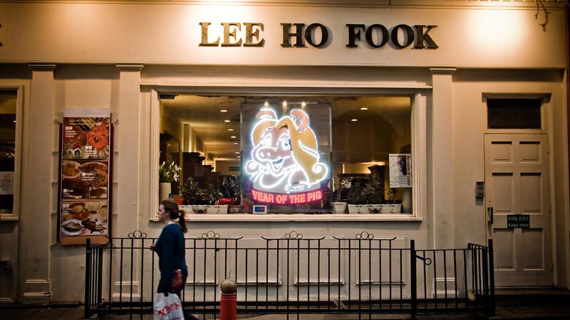 Restaurant Front, Chinatown