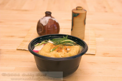 Traditional Japanese meal of noodle soup