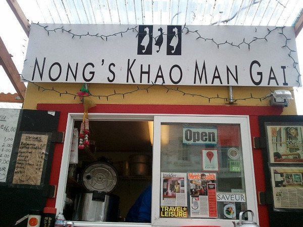 Nong's Khao Man Gai @Portland, OR