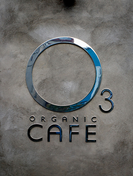 Organic 3 Cafe Elmwood