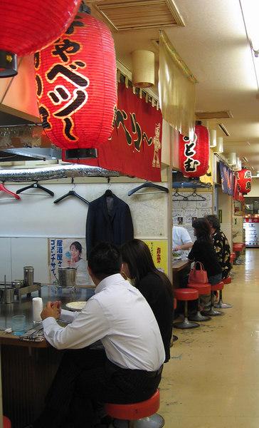 Other okonimuri restaurants on the same floor.