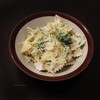 Chicken and Bow Tie Pasta with White Cream Sauce<br /> <br />  This was a great weeknight meal. Very easy. Kids loved it. Usually I have to double recipes, but with this filling dish there was plenty for all of us.<br /> <br />  4 skinless, boneless chicken breast halves ( I used 2 large chicken breasts and that was plenty)<br />  1 (12oz) package of farfalle pasta<br />  1 (14oz) can chicken broth<br />  1 head broccoli, cut into florets (I used frozen, heated in microwave before adding to dish)<br />  1 medium bell pepper, thinly sliced<br />  2 cloves garlic, minced<br />  2 (8oz) containers chive-onion cream cheese<br />  1/4 cup parmesan cheese<br />  salt and pepper to taste<br /> <br />  1.Cook chicken breasts however you want. I used the George Foreman grill. Takes about 7-9 minutes to cook 2 at a time. Cook thoroughly, let set for 5-10 minutes and cut into small pieces.<br />  2.Meanwhile bring a large pot of lightly salted water to boil. Add pasta and cook for 8-10 minutes or al-dente; drain.<br />  3. In a large skillet over medium-high heat combine chicken broth, broccoli, bell pepper, garlic, and salt and pepper to taste. Cover and simmer for 8-10 minutes or until veggies are tender crisp. Stir in cream cheese until smooth. Mix in chicken and pasta until evenly coated. Top with parmesan cheese.<br /> -allrecipes