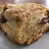 Cinnamon, Honey, and Walnut Scones