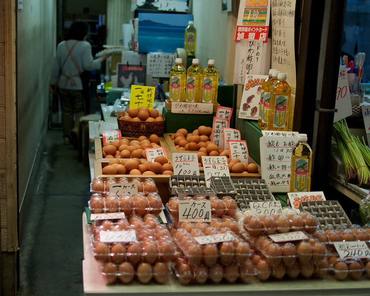 Nishiki Ichiba food market, Kyoto
