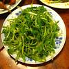 Tiger Vegetable