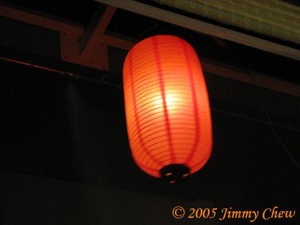 Read lantern outside the restaurant.