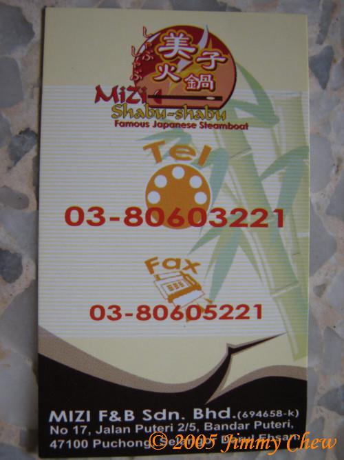 1-IMG_1392
