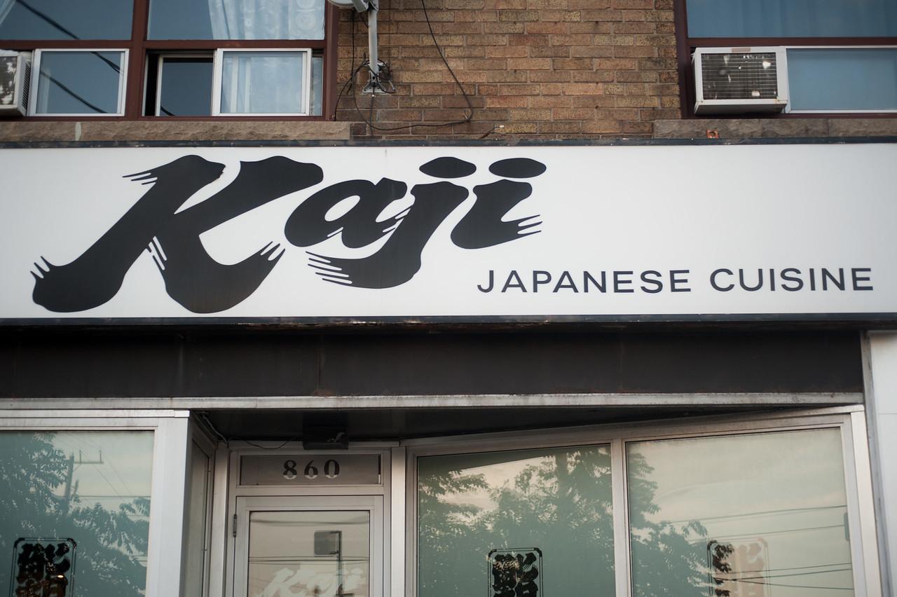 Kitty and Chris - Sushi Kaji Restaurant Etobicoke Toronto Foodie - September 2014 001