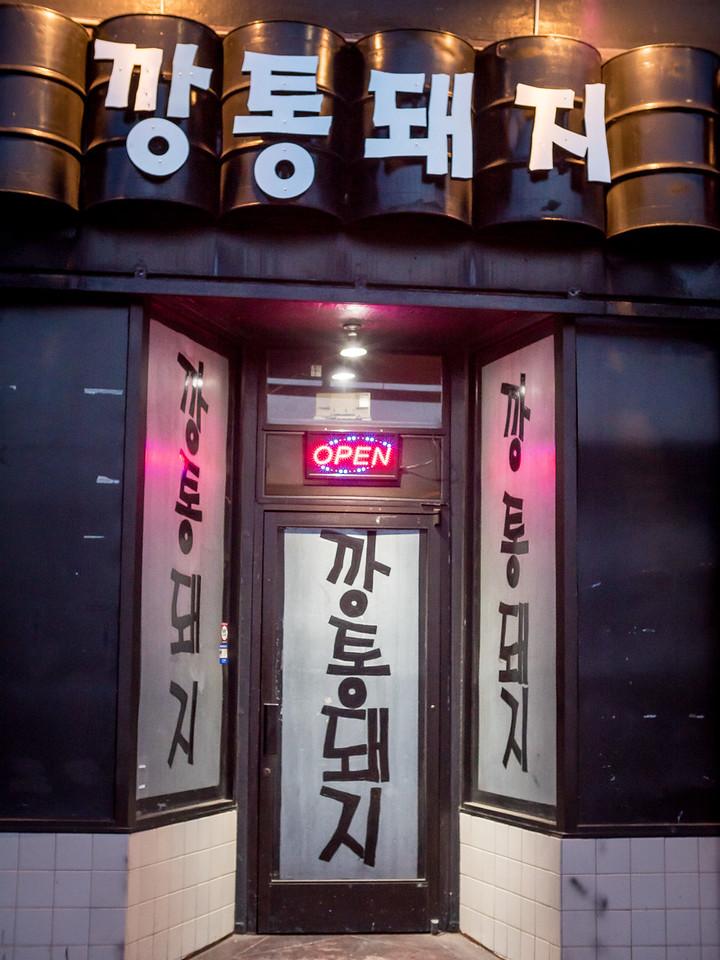 Korean0409