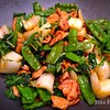 Bok Choy with Chicken