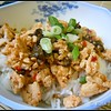 Thai Holy Basil with Chicken