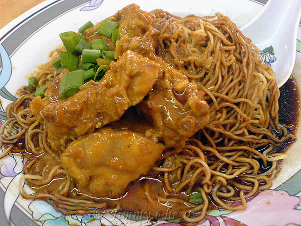 Dry Curry Chicken Noodle