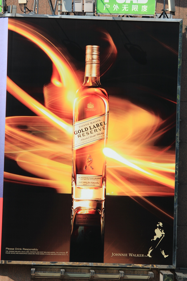 Johnny Walker Scotch Billboard, Kowloon, Hong Kong