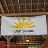 Camp Sunshine banner welcomes campers and guests