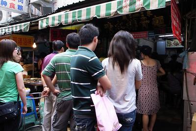 20080920_台南