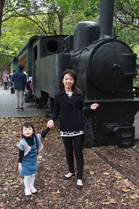 Tilly Rail