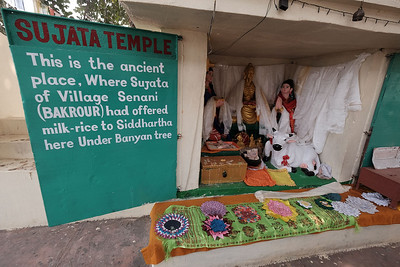 Sujata village