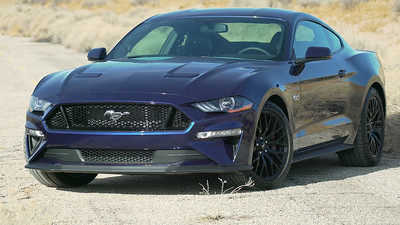 2018 Ford Mustang GT Premium Fastback Parked Reel