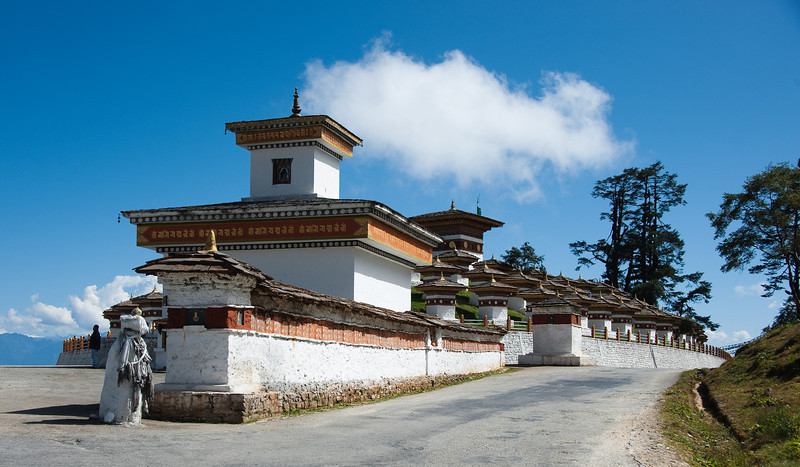 Dochula Pass - Druk Wangyel Chortens - This is at over 10000 feet above sea level.