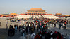 Beijing - Forbidden City - Hall of Supreme Harmony.