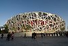 Beijing - National Stadium (Bird's Nest).