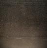 British Museum - Rosetta Stone.