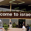 Welcome to Israel... at the airport