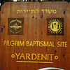 Yardenit, the place where John the Baptist, baptized Jesus and others.