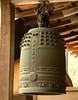 Kyoto - Bell (Ryoanji Temple).