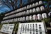 Kyoto - Lanterns.