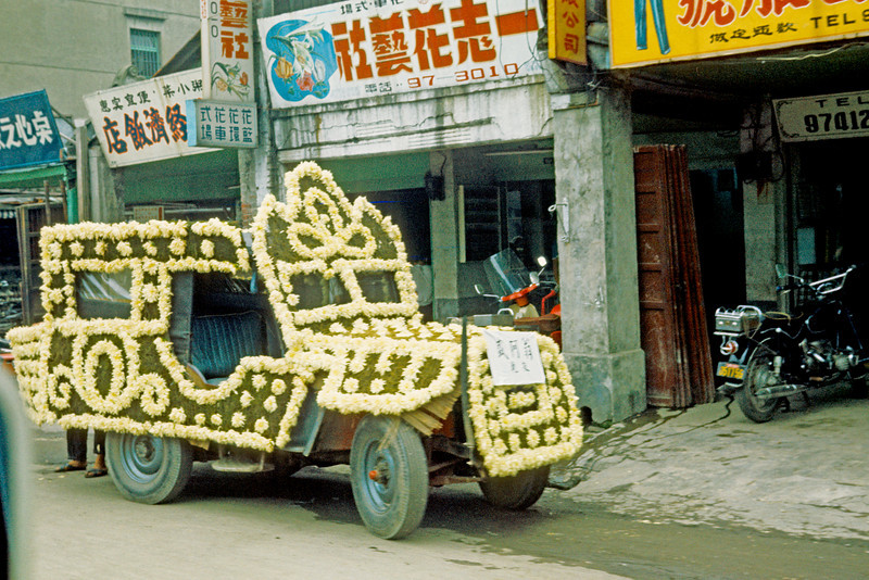 Decorated and used for funeral.