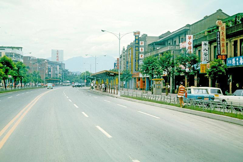 Chung San Pei Liu
