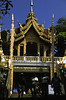 Wat Phra That Doi Suthep<br /> Looking up from Naga Staircase