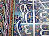 Vakil caligraphy tiles